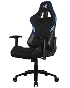 silla gaming profesional de calidad