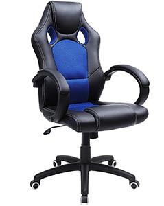 silla gaming barata calidad precio